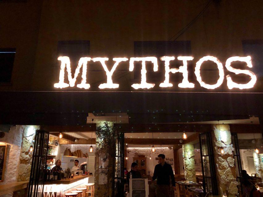 Mythos Restaurante Griego en la Roma