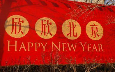 5 cosas que tienes que saber del Año Nuevo Chino