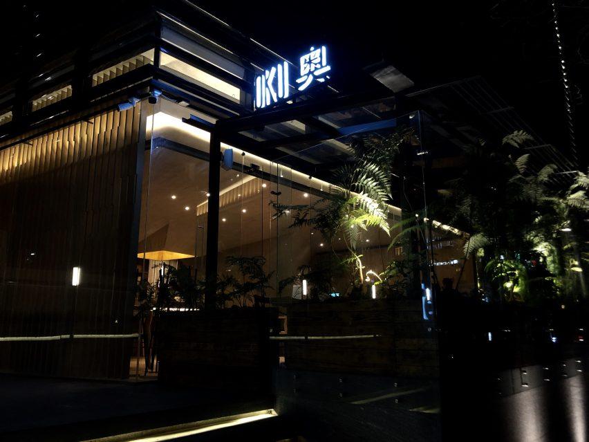 Restaurante OKU, una buena fusión asiática