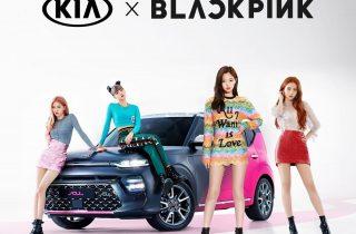 Así es el Kia Soul BlackPink Edition