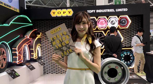 Lo mejor del Auto Show de Tokio 2019
