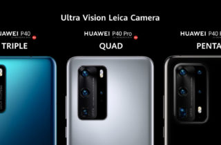Huawei P40: La serie que marca una nueva era
