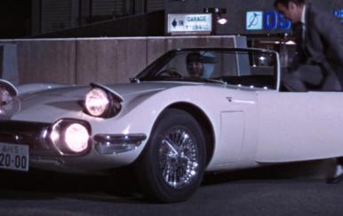 Autos Toyota de película que son inolvidables