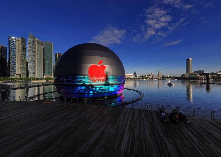 Apple Store en Singapur flotante